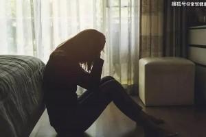 焦虑症患者共享的阅历